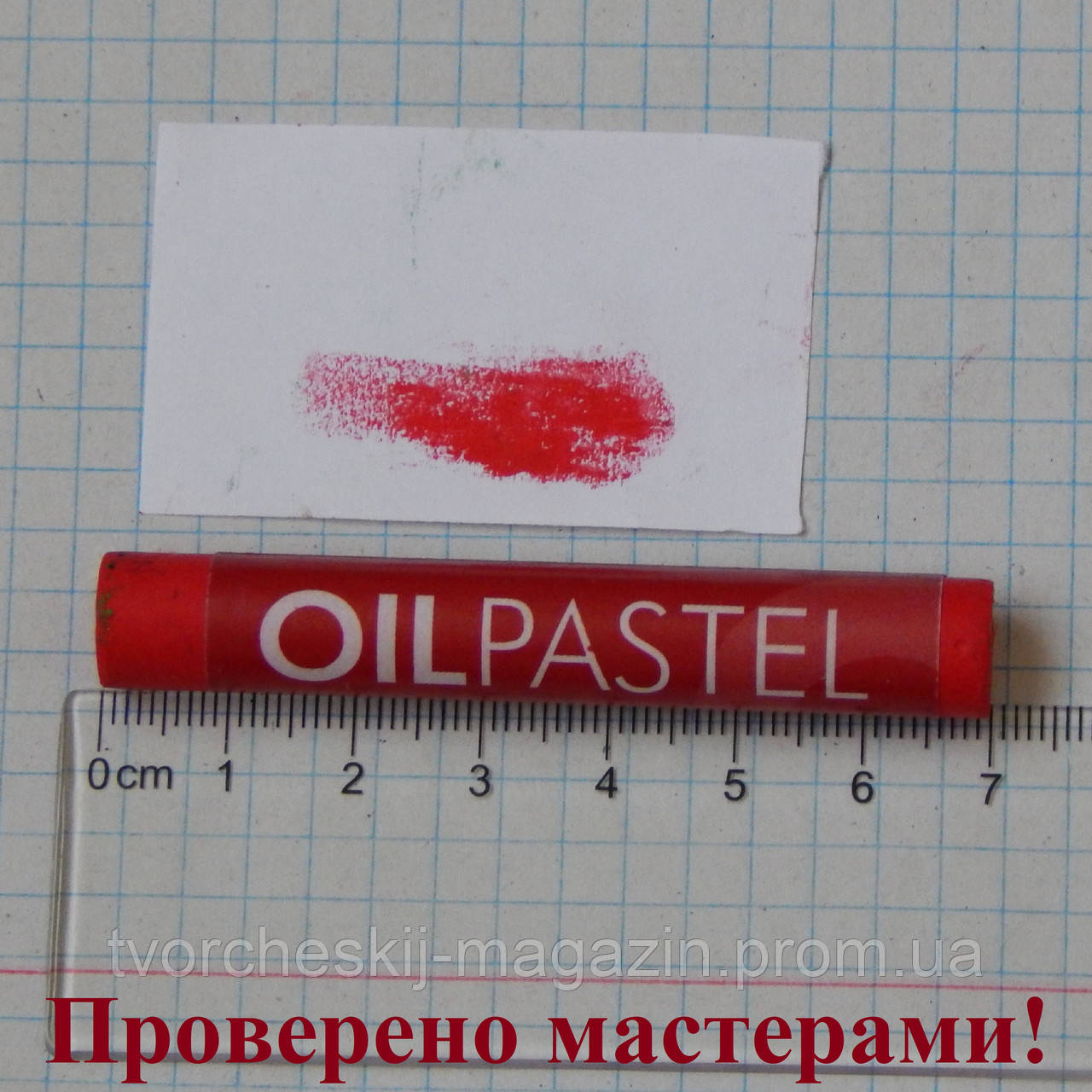Пастель масляная MUNGYO красная №513