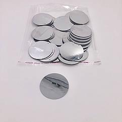 Пайетки круглые большие 50 мм 100 г серебро = 150 штук