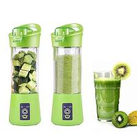 Блендер Smart Juice Cup Fruits USB Зелений 2 ножа