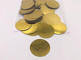 Пайетки круглые большие 50 мм 100 г золото = 150 штук