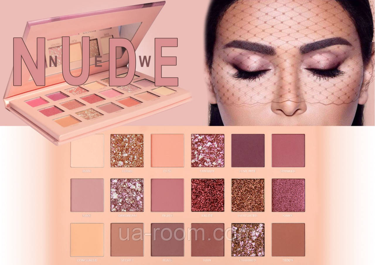 Палетка теней Huda Beauty New Nude,18 цветов