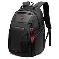 Спортивний дорожній рюкзак Arctic Hunter B00341, з трьома відділеннями і RFID захистом, 32л