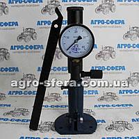 Стенд для проверки дизельных форсунок КИ-562 Прибор для дизельных форсунок