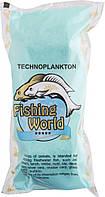 Технопланктон Fishing World Дафния, 3шт/уп