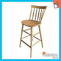 Деревянный стул «Грация Барная» TokarMebel