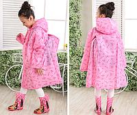 Плащ дождевик детский водонепроницаемый с местом под рюкзак розовый. 140-150