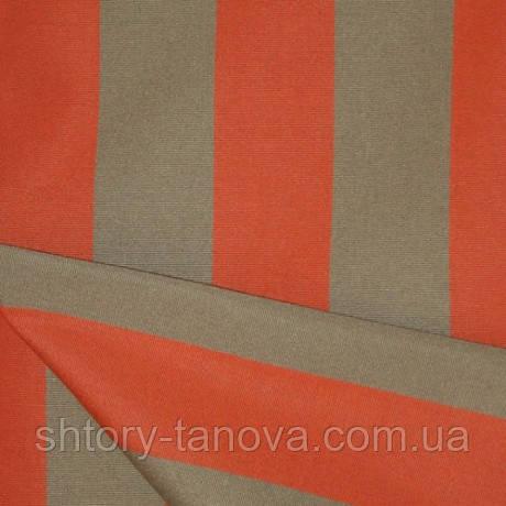 Дралон смужка бежево-помаранчева тефлон тканина на подушки для садових меблів, Пошиття чохлів на садові