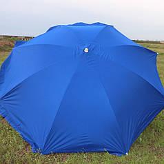Зонт уличный 3 метра тканевый купол оксфорд