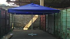 Зонт уличный 4*4 метра тканевый купол оксфорд