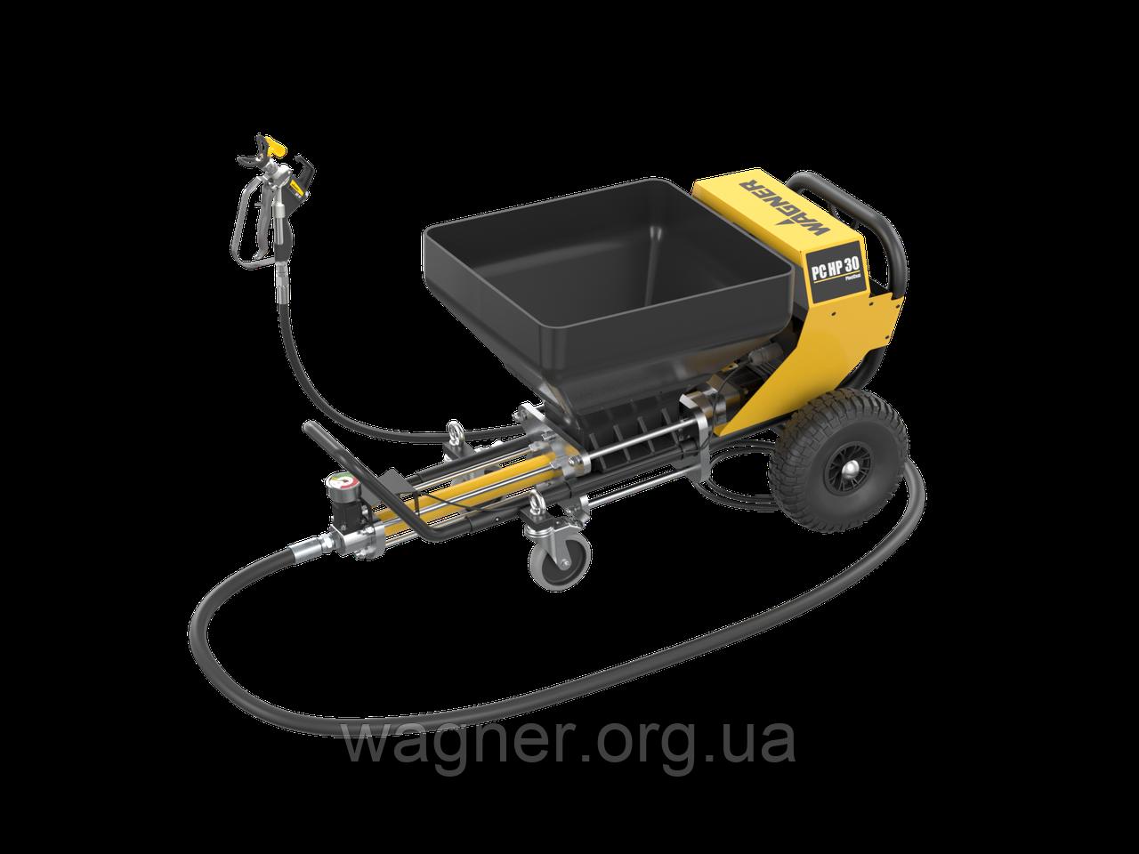 Штукатурная станция WAGNER PlastCoat HP 30