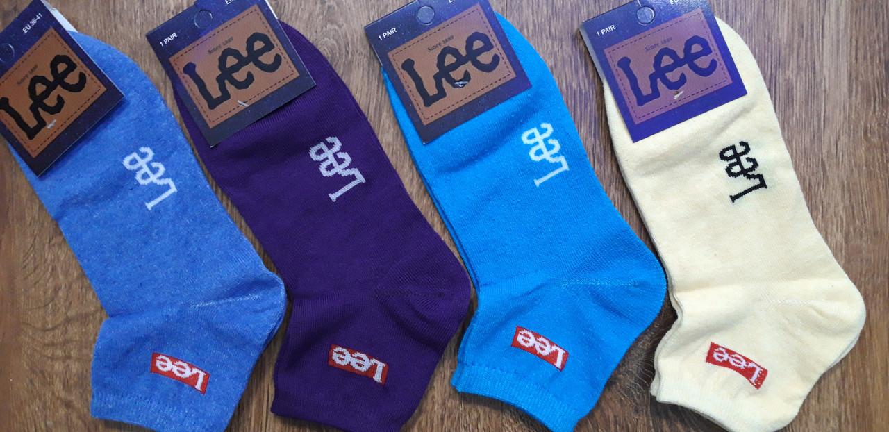 """Жіночі стрейч.шкарпетки """"Lee""""Туреччина(36-41),середні"""
