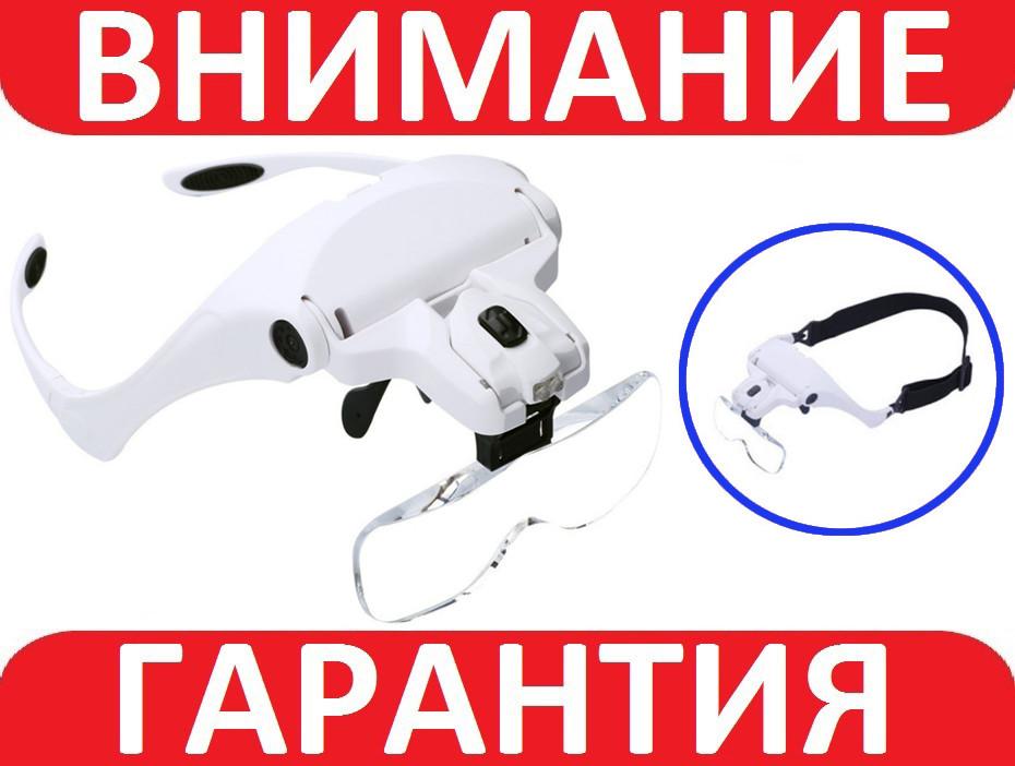 Бинокулярные лупы очки 9892B2 (1Х 1,5Х 2Х 2,5Х 3,5Х) с LED подсветкой