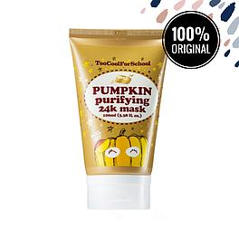 Тыквенная маска-пленка с золотом TOO COOL FOR SCHOOL Pumpkin Purifying 24K Mask, 100 мл