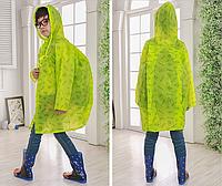 Плащ дождевик детский водонепроницаемый с местом под рюкзак зелёный. 140-150