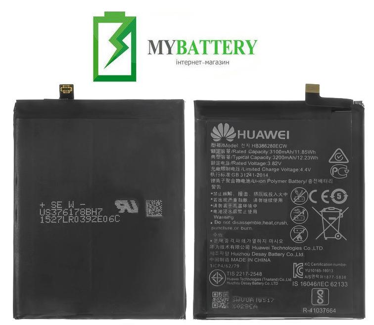 Оригинальный аккумулятор (Батарея) для Huawei HB386280ECW P10/ P10 Lite 3200mAh 3.82V