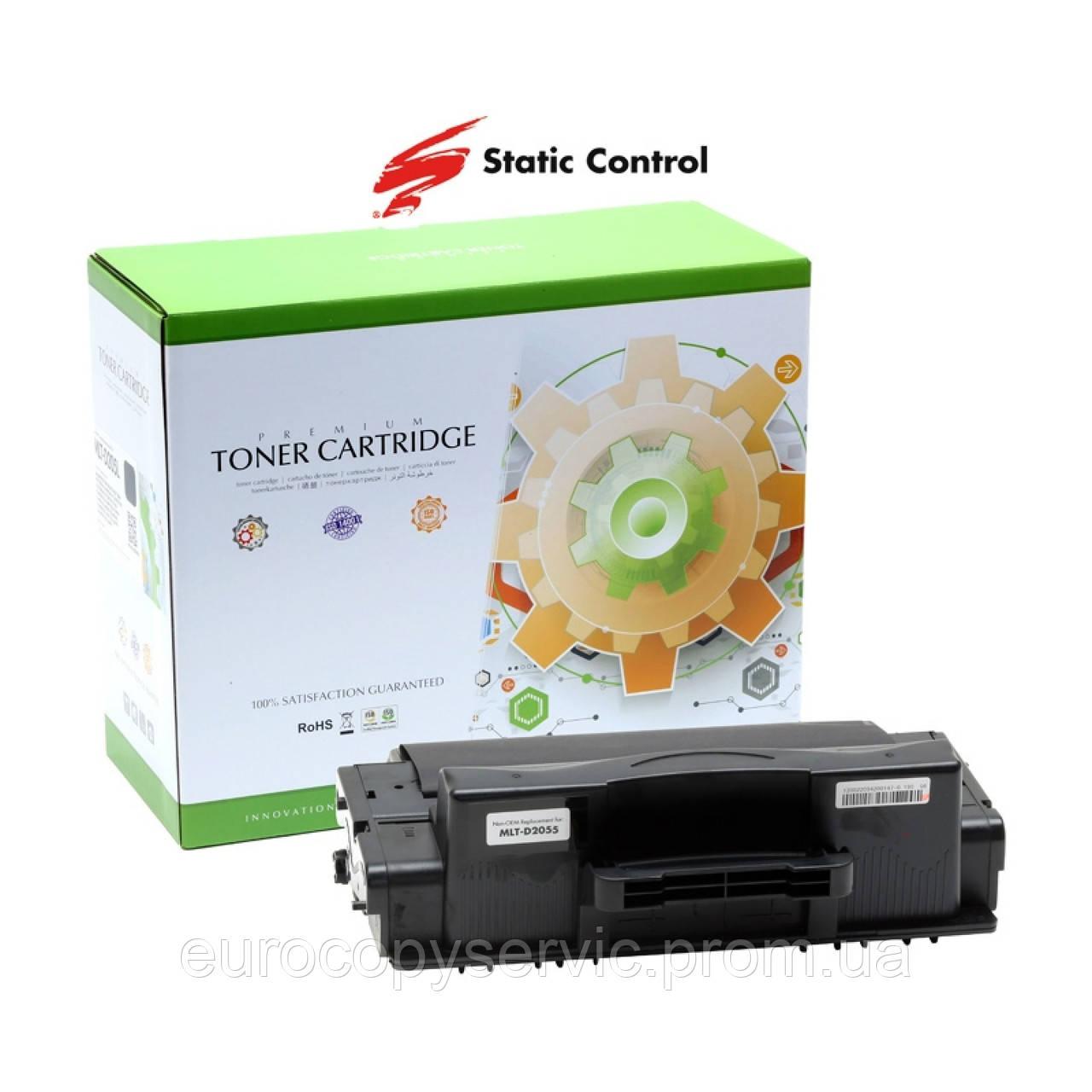 Картридж лазерный 002-02SD205SSEE