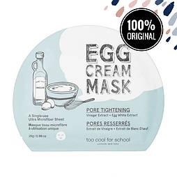 Придающая упругость тканевая маска для лица с яичным экстрактом TOO COOL FOR SCHOOL Egg Cream Mask Tightening
