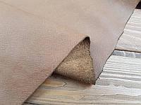 """Кожа натуральная с тиснением портофино """"Напа"""" т. 1,2-1,4мм цвет табак"""