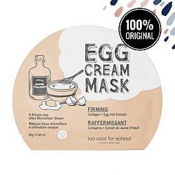 Укрепляющая тканевая маска для лица с яичным экстрактом TOO COOL FOR SCHOOL Egg Cream Mask Firming