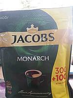 Растворимый сублимированный кофе Якобс монарх 400грам