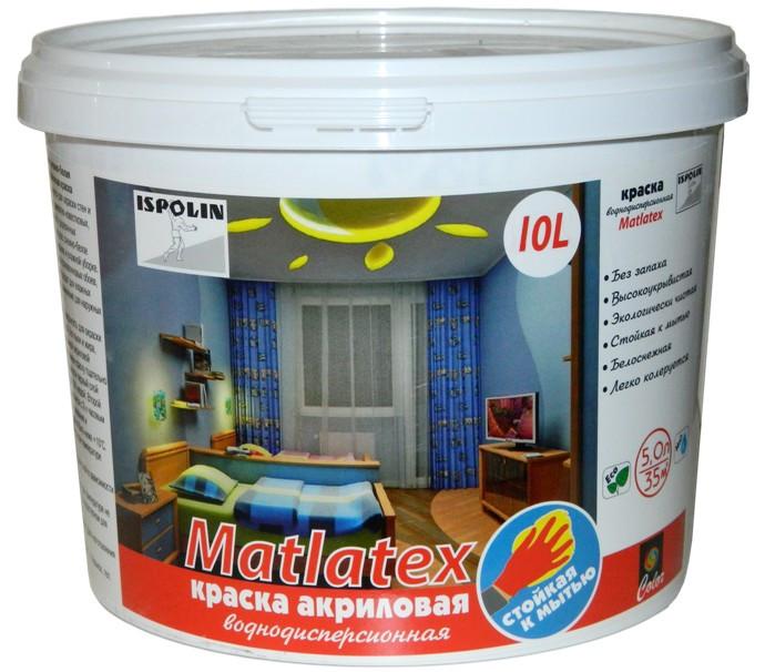 Латексная краска Ispolin Mattlatex 10л