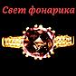 Серебряное кольцо с двухцветным аметистом, 8*8 мм., 2008КЦА, фото 2