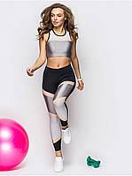 Костюм женский для фитнеса Go Fitness silver
