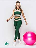 Костюм женский для фитнеса Go Fitness green