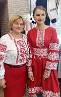 Вишиті Плаття МВ-153-1с