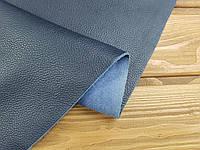 "Кожа натуральная Флотар ""Ягуар"" т. 1,2-1,4мм цвет темно-синий"