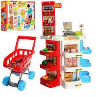 Магазин 668-20 (продукты, сканер, тележка, свет, звук)