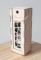 Коробка-пенал для вина