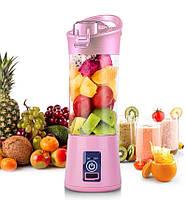 Блендер Smart Juice Cup Fruits USB Рожевий 2 ножа