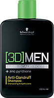 Шампунь против перхоти Schwarzkopf Professional 3D Mension Anti-Dandruff Shampoo