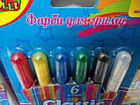 Краски для лица (аквагрим) , ТМ Olli, Classic, 6 цветов, фото 7