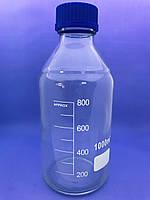 Бутыль для реактивов 1000мл, закрутка, мерная шкала