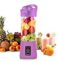 Блендер Smart Juice Cup Fruits USB Фіолетовий 2 ножа