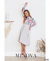 Нарядное платье костюм с цветастой блузой и однотонной юбкой с 42 по 50 размер, фото 1