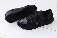 Мужские кроссовки черные со вставками хаки