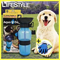 Поилка для собак Aqua Dog + Перчатка для вычесывания шерсти True Touch Pet Gloves