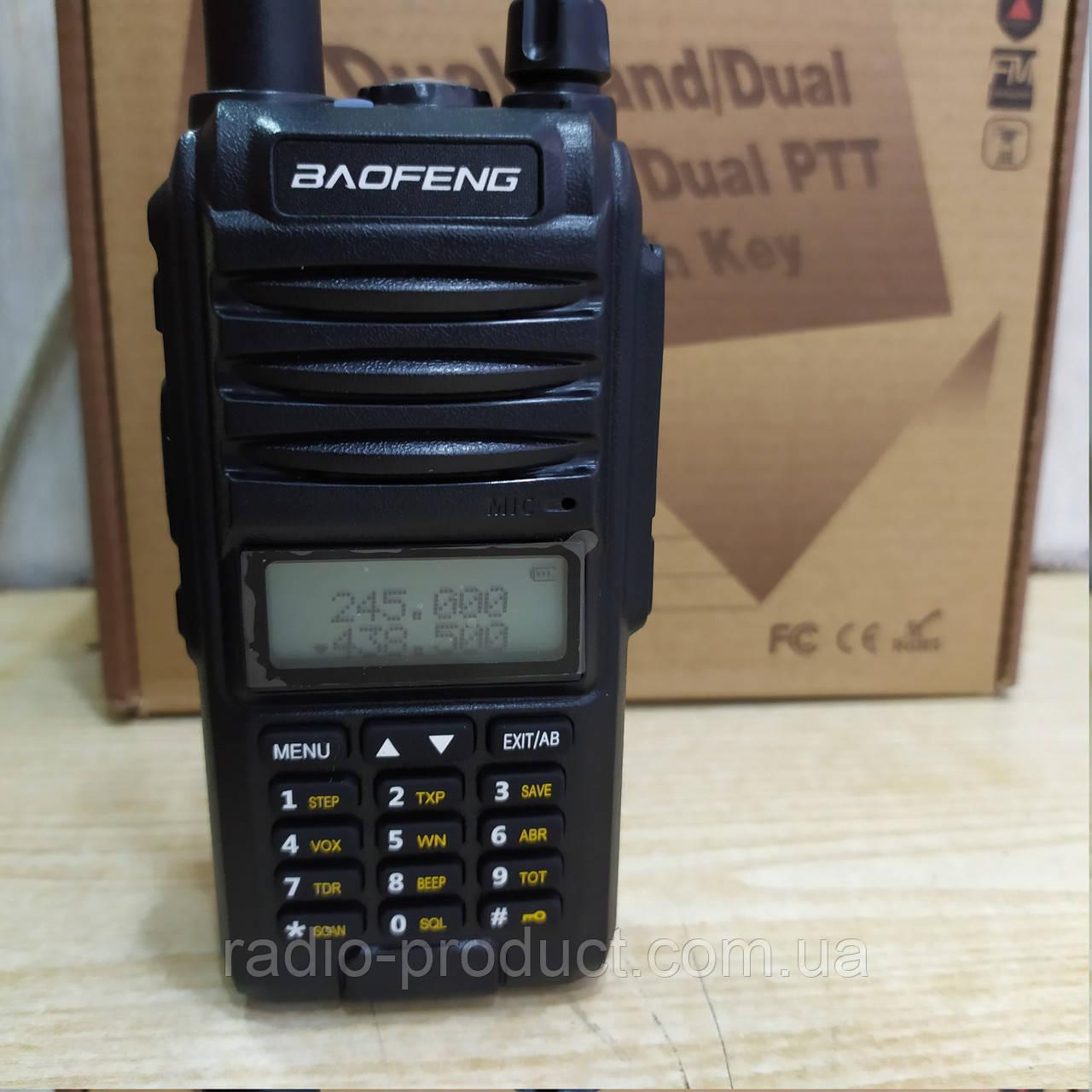 Baofeng BF-A58S, трёхдиапазонная радиостанция