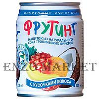Fruiting (Фрутинг) Мультифрукт с кусочками кокоса 0,238 литра