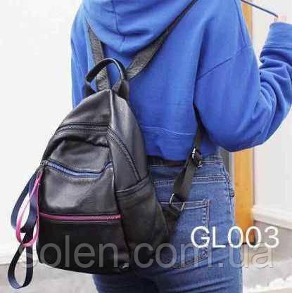 Стильний молодіжний рюкзак з натуральної шкіри. Шкіряний рюкзак.