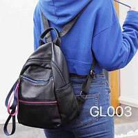 Стильний молодіжний рюкзак з натуральної шкіри. Шкіряний рюкзак., фото 1