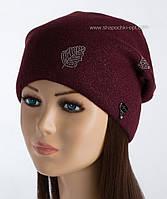 Женская шапка со стразами Лембар бордовая