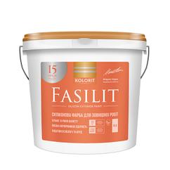 Силиконовая краска Kolorit Fasalit 4.5л (База С) транспарентная