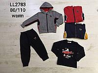 Трикотажный спортивный костюм с начесом  для мальчиков тройка Sincere 80-110р.р, фото 1