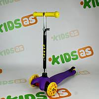 Самокат детский трехколесный Tilly MINI BT-KS-0159 purple Гарантия качества Быстрая доставка, фото 1