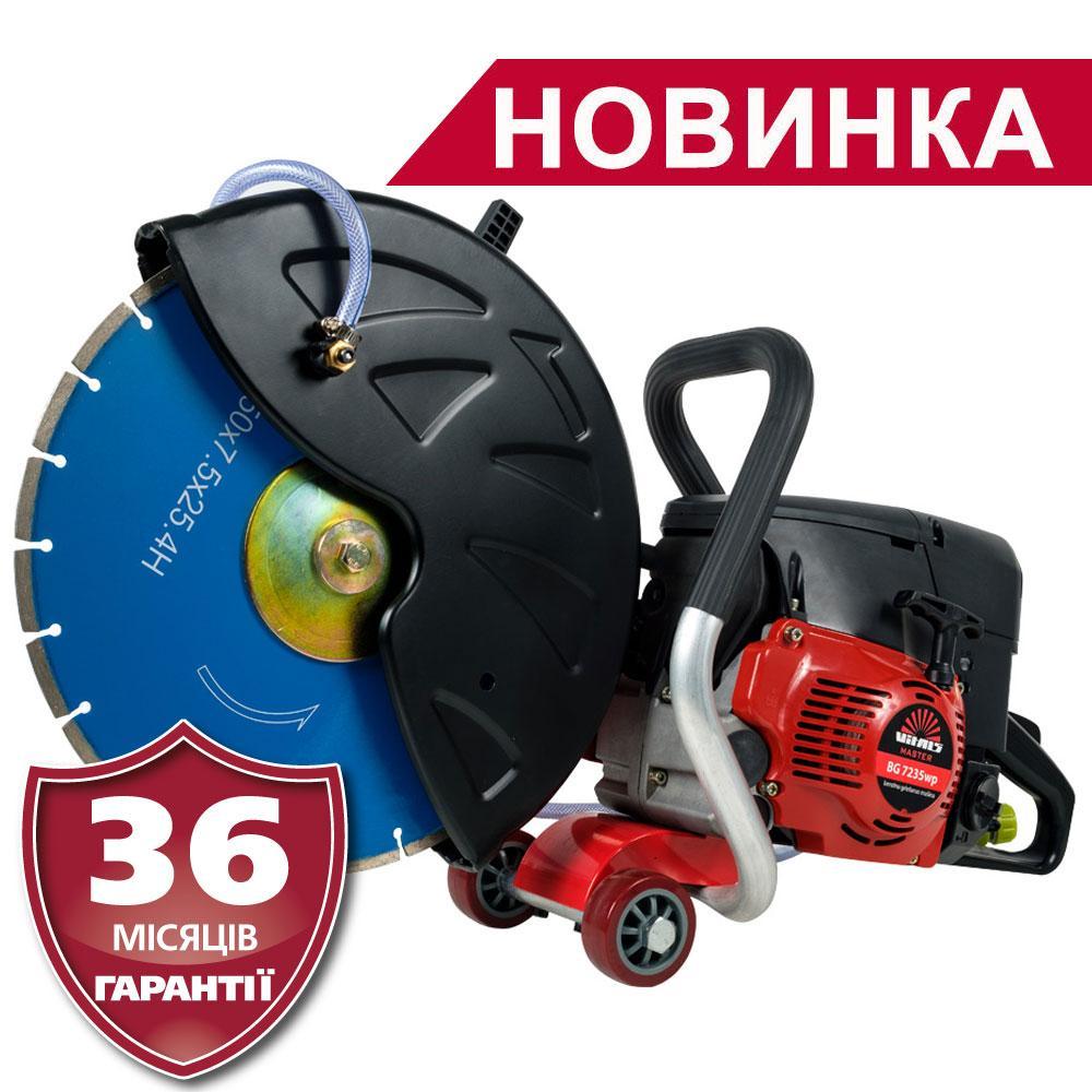 Бензорез Латвия Vitals Master BG 7235wp