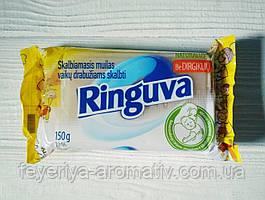Хозяйственное мыло для стирки детской одежды Ringuva 150гр (Литва)